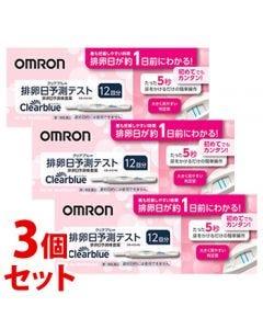 【第1類医薬品】《セット販売》 オムロン クリアブルー 排卵日予測テスト (12回分)×3個セット 排卵日予測検査薬 排卵検査薬 OMRON 【送料無料】