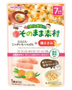 和光堂 1食分の野菜入り そのまま素材 +鶏ささみ (80g) 7か月頃から ベビーフード ※軽減税率対象商品