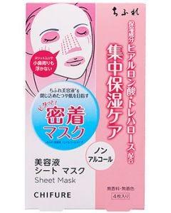 ちふれ化粧品 美容液 シート マスク (4枚入) パック CHIFURE