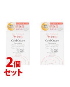 《セット販売》 アベンヌ リッチ ウォッシュバー (100g)×2個セット Avene 洗顔石鹸