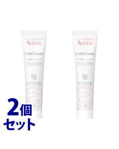 《セット販売》 アベンヌ コールドクリーム N (36g)×2個セット ボディクリーム 部分用保湿クリーム Avene