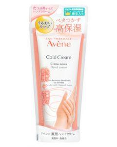 アベンヌ 薬用ハンドクリーム ラージ (102g) Avene 【医薬部外品】