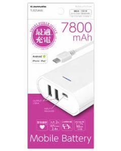 多摩電子工業 モバイルバッテリー7800 USB-A 2ポート 2.4A ホワイト TL82SAW (1個) 携帯 充電