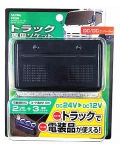 セイワ DCDCコンバーター ブラック F298 (1個) カーアクセサリー カーチャージャー