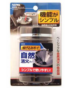 セイワ ソーラーファイン 缶アッシュ2 ブラック W635 (1個) カーアクセサリー 灰皿
