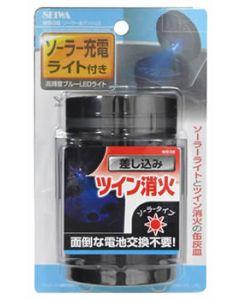 セイワ イルミ缶アッシュ3 ブラック W638 (1個) カーアクセサリー 車用 灰皿