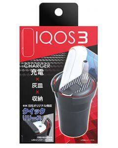 セイワ IQOS充電 3 ステーション ブラック WA17 (1個) カーアクセサリー 車用 灰皿 IQOS充電器 電子タバコ