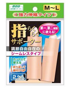 ミノウラ 山田式 指らくらくサポーター M-Lサイズ (2個) 指サポーター