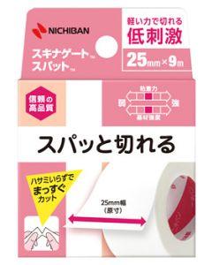 ニチバン スキナゲート スパット SGS259 (25mm×9m) サージカルテープ