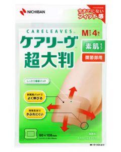 ニチバン ケアリーヴ 超大判 素肌タイプ Mサイズ 関節部用 CLCHO4M (4枚) 絆創膏 【一般医療機器】