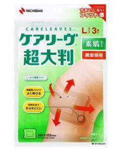 ニチバン ケアリーヴ 超大判 素肌タイプ Lサイズ 関節部用 CLCHO3L (3枚) 絆創膏 【一般医療機器】