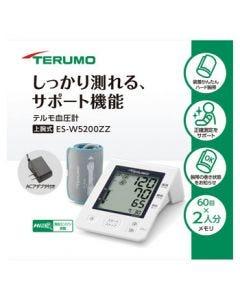 テルモ 電子血圧計 ES-W5200ZZ (1台) 【管理医療機器】