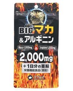 ライフサポート BIG ビッグ マカ&アルギニン 2000mg + 亜鉛 (84粒) 栄養機能食品 ※軽減税率対象商品
