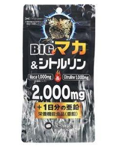 ライフサポート BIG ビッグ マカ&シトルリン 2000mg + 亜鉛 (84粒) 栄養機能食品 ※軽減税率対象商品