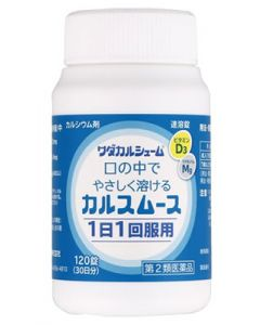 【第2類医薬品】ワダカルシウム製薬 カルスムース (120錠) 速溶錠 カルシウム剤