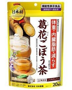 日本薬健 葛花ごぼう茶 (0.9g×20袋) 機能性表示食品 ※軽減税率対象商品