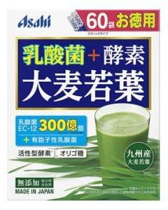 アサヒ 乳酸菌+酵素 大麦若葉 (3g×60袋) 青汁 健康食品 ※軽減税率対象商品