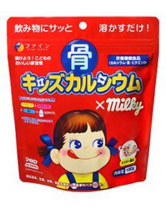 ファイン 骨キッズカルシウム ミルキー風味 (100g) 栄養機能食品 カルシウム 鉄 ビタミンD ※軽減税率対象商品