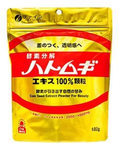 ファイン 酵素分解 ハトムギ エキス100%顆粒 (180g) ハトムギ ※軽減税率対象商品