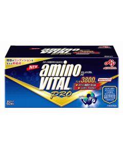 味の素 アミノバイタル プロ 箱 (60本) aminoVITAL ※軽減税率対象商品