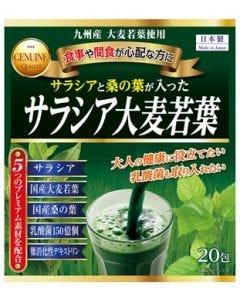 ユーワ サラシア大麦若葉青汁 (3g×20包) 青汁 健康食品 ※軽減税率対象商品
