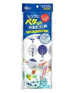 ケミカルジャパン シンクにペタッと穴あきゴミ袋 (25枚) 生ゴミ受け