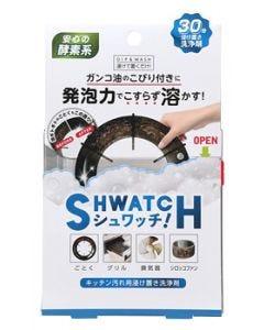 リベルタ シュワッチ 油溶かし (1回分) キッチン用 浸け置き 洗浄剤