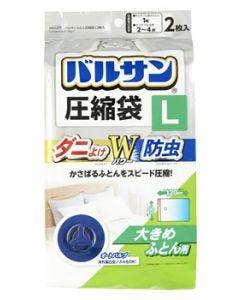 レック バルサン ふとん圧縮袋 Lサイズ (2枚) 大きめ 布団圧縮袋 ダニよけ 防虫