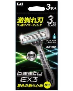 貝印 besty EX3 (3本) カミソリ 3枚刃 剃刀