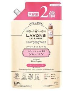 ラボン シャレボン ラ・ボン シャレボン オシャレ着洗剤 シャイニームーンの香り つめかえ用 2倍サイズ (800mL) 詰め替え用 柔軟剤入り 洗たく用洗剤