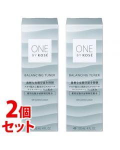 《セット販売》 コーセー ONE BY KOSE バランシング チューナー (120mL)×2個セット 化粧水 ワンバイコーセー 【医薬部外品】