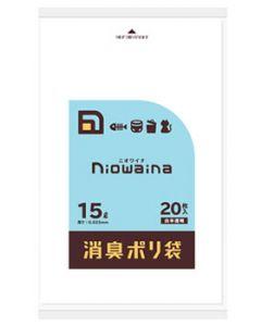 日本サニパック ニオワイナ 消臭ポリ袋 15L 白半透明 SS15 (20枚) ゴミ袋