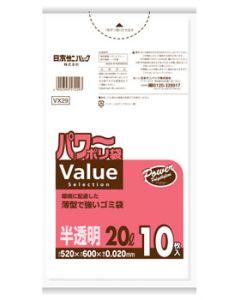 日本サニパック パワーポリ袋 バリューセレクション 20L 半透明 VX29 (10枚) ゴミ袋