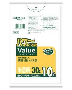 日本サニパック パワーポリ袋 バリューセレクション 30L 半透明 VX39 (10枚) ゴミ袋