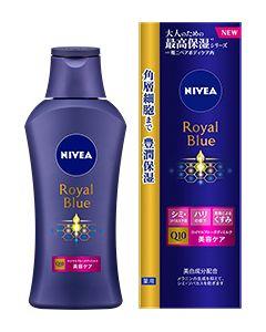 【特売セール】 花王 ニベア ロイヤルブルーボディミルク 美容ケア (200g) ボディミルク 【医薬部外品】