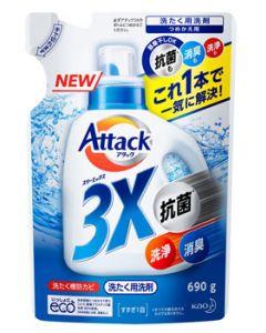 花王 アタック3X つめかえ用 (690g) 詰め替え用 アタックスリーエックス 洗たく用洗剤 液体洗剤