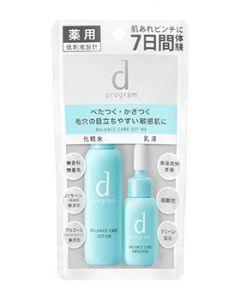 資生堂 dプログラム バランスケア セット MB (1セット) 敏感肌用 化粧水 乳液 【医薬部外品】