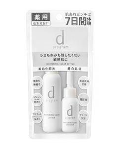 資生堂 dプログラム ホワイトニングクリア セット MB (1セット) 敏感肌用 化粧水 乳液 【医薬部外品】