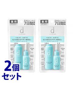 《セット販売》 資生堂 dプログラム バランスケア セット MB (1セット)×2個セット 敏感肌用 化粧水 乳液 【医薬部外品】