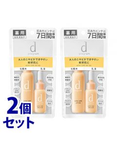 《セット販売》 資生堂 dプログラム アクネケア セット MB (1セット)×2個セット 敏感肌用 化粧水 乳液 【医薬部外品】