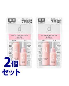 《セット販売》 資生堂 dプログラム モイストケア セット MB (1セット)×2個セット 敏感肌用 化粧水 乳液 【医薬部外品】
