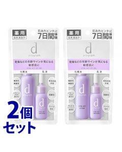 《セット販売》 資生堂 dプログラム バイタルアクト セット MB (1セット)×2個セット 敏感肌用 化粧水 乳液 【医薬部外品】