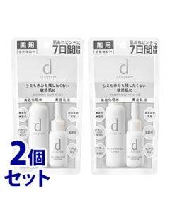 《セット販売》 資生堂 dプログラム ホワイトニングクリア セット MB (1セット)×2個セット 敏感肌用 化粧水 乳液 【医薬部外品】