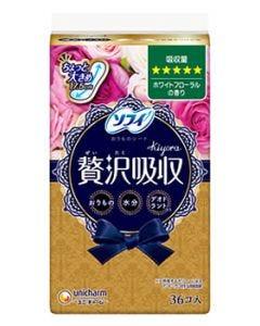 ユニチャーム ソフィ きよら 贅沢吸収 ホワイトフローラル 多い用 (36枚) パンティライナー kiyora
