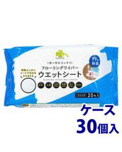 《ケース》 くらしリズム 昭和紙工 フローリングワイパー ウエットシート (20枚入)×30個 ウェットシート