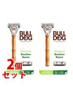 《セット販売》 シック ブルドッグ オリジナルバンブーホルダー (本体+替刃2個付)×2個 Bulldog 髭剃り 首振り式5枚刃