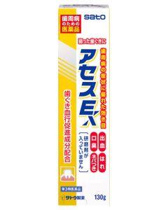 【第3類医薬品】佐藤製薬 アセスE (130g) 歯肉炎 歯槽膿漏薬