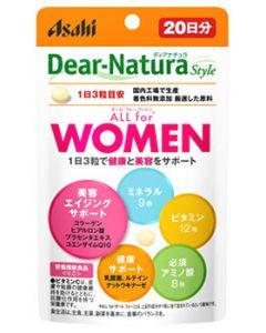 アサヒ ディアナチュラ オール フォー ウーマン 20日分 (402mg×60粒) ALL for WOMEN 栄養機能食品 ※軽減税率対象商品
