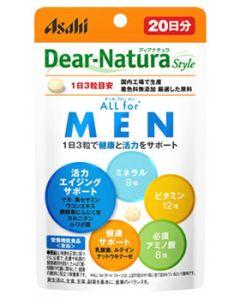 アサヒ ディアナチュラ オール フォー メン 20日分 (402mg×60粒) ALL for MEN 栄養機能食品 ※軽減税率対象商品