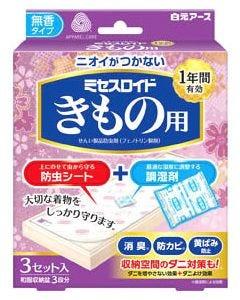 白元アース ミセスロイド きもの用 無香タイプ (3セット) 着物用 防虫・消臭剤